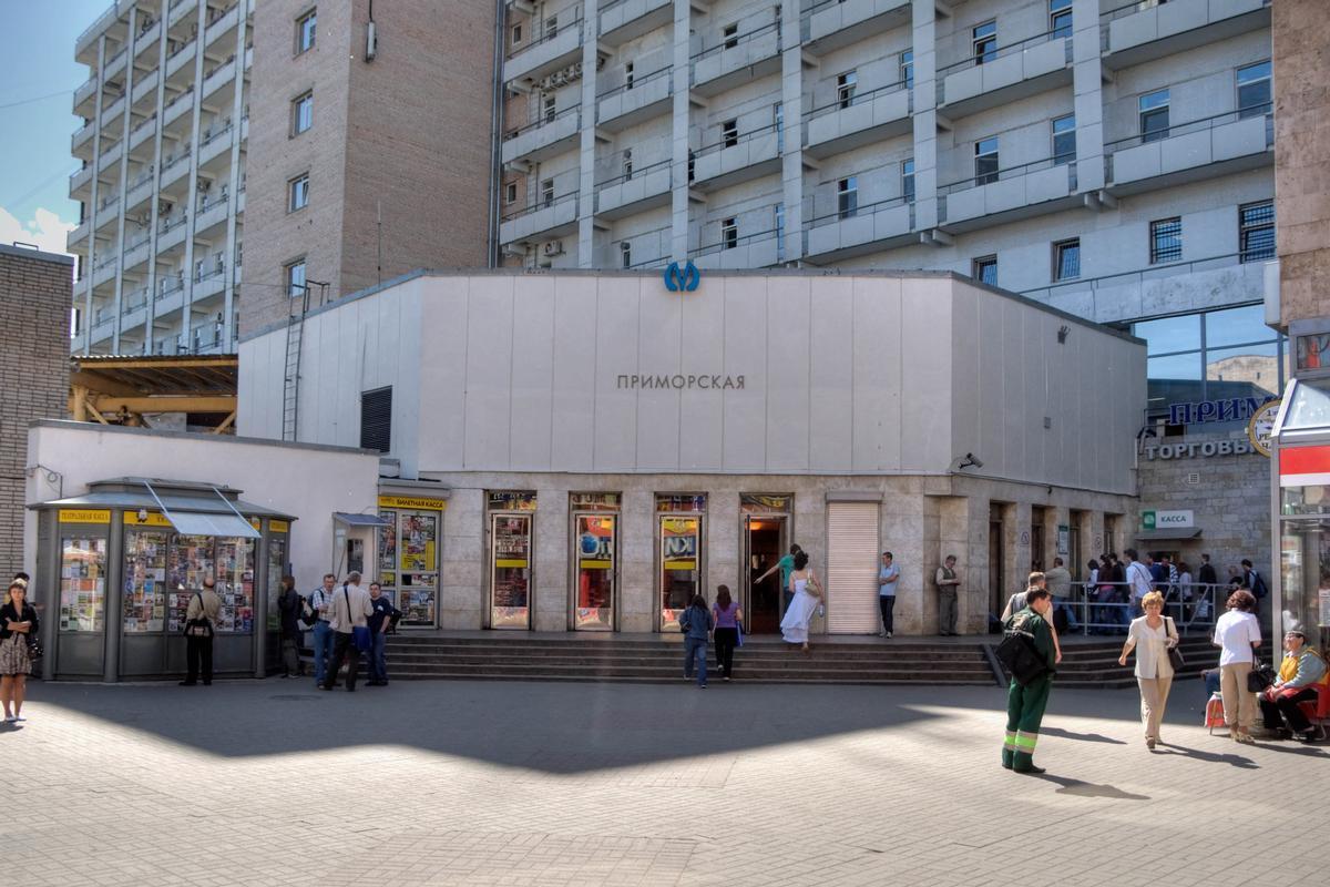 Metro station Primorskaya