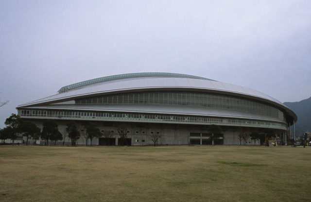 Kitakyushu Media Dome