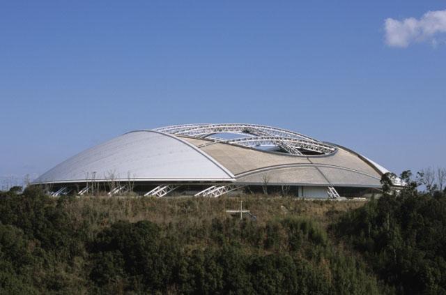 Oita Stadium Big Eye