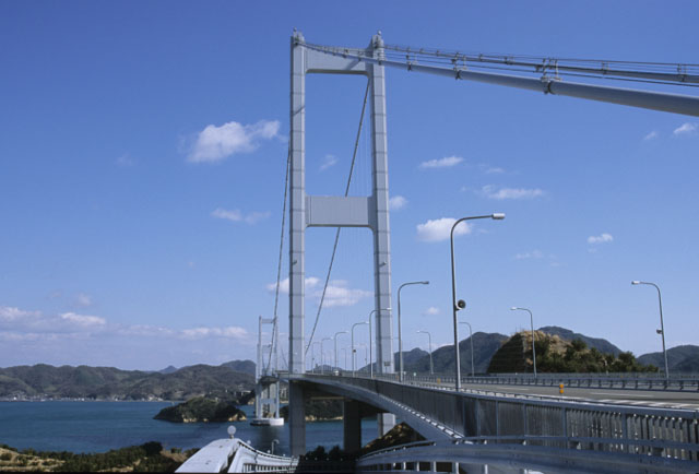 Second Kurushima Kaikyo Bridge