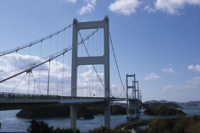 First Kurushima Kaikyo Bridge