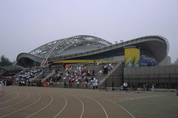 Sporthalle des Technologischen Instituts Beijing