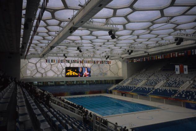 Nationales Schwimmzentrum