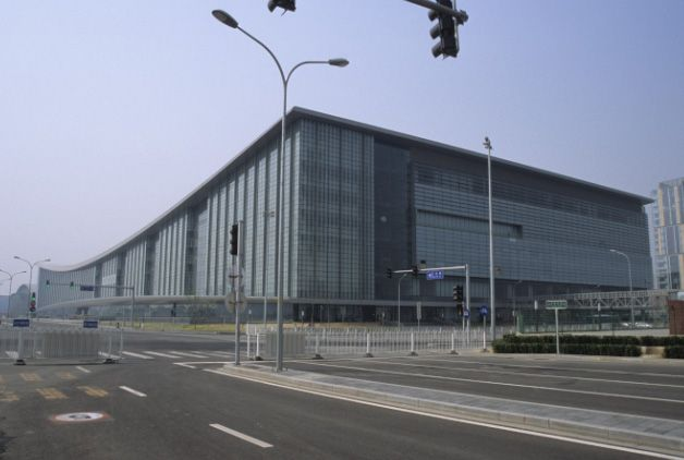 Beijing Olympic Green Convention Center
