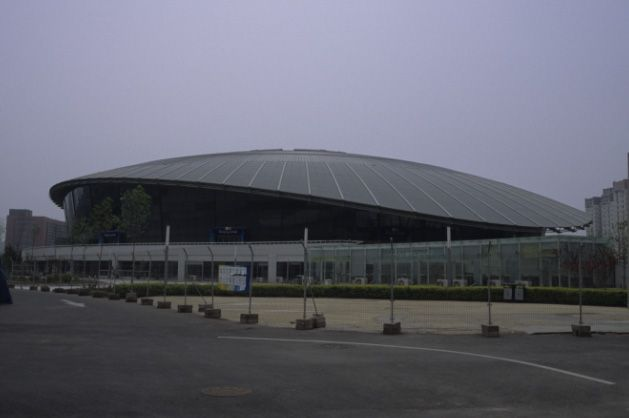 Beijing University of Technology Gymnasium