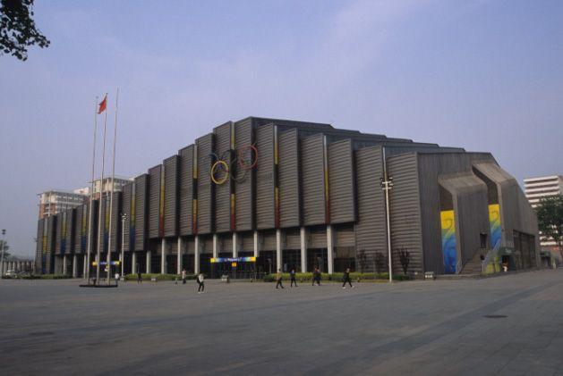 Sporthalle der Chinesischen Landwirtschaftsuniversität