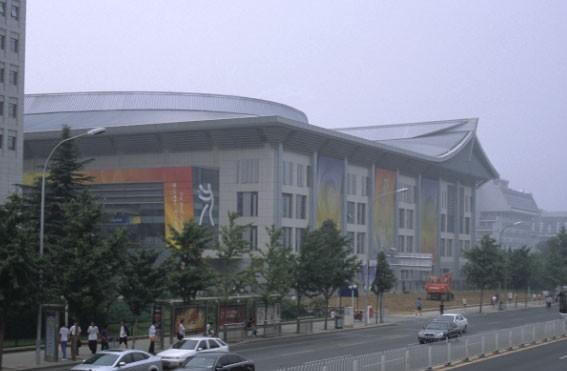 Sporthalle der Universität Peking