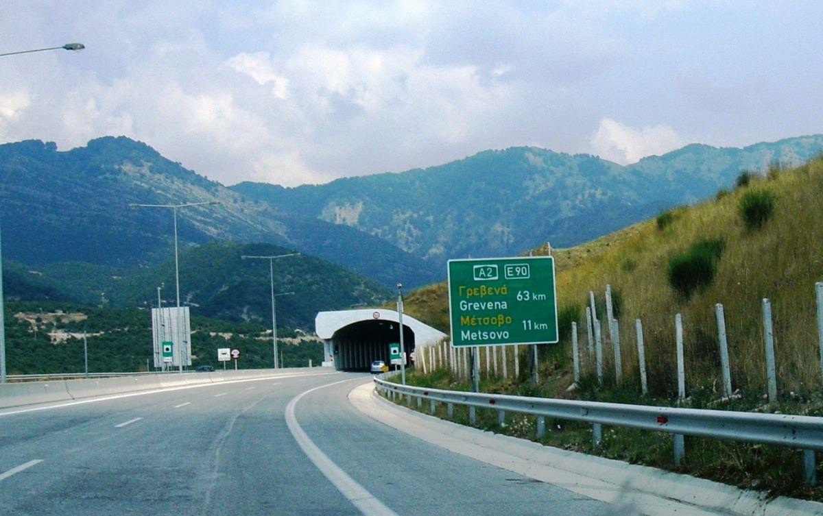 Tunnel de Peristeri