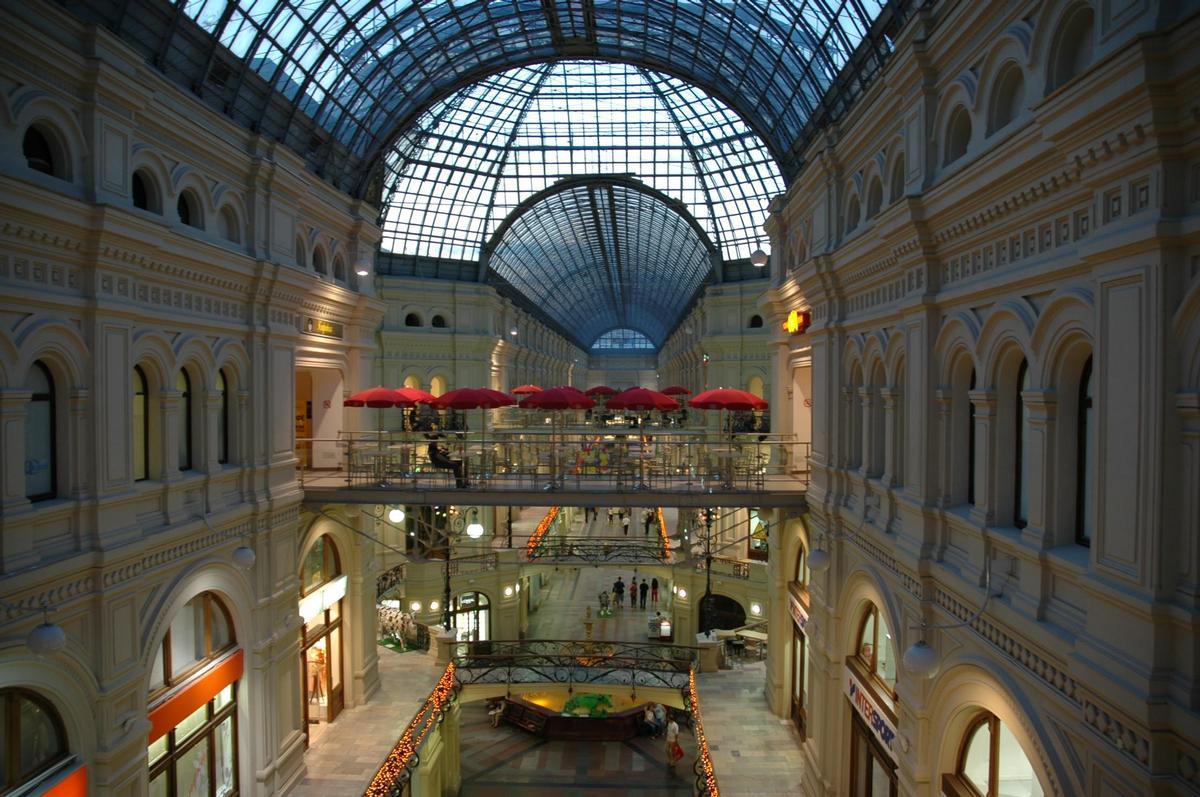 Kaufhaus GUM Moskau