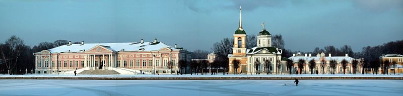 The Palace, Kuskovo, Moscow Complex of building and garden estate of the Sheremetev family. Built in the mid-18th century. Now museum
