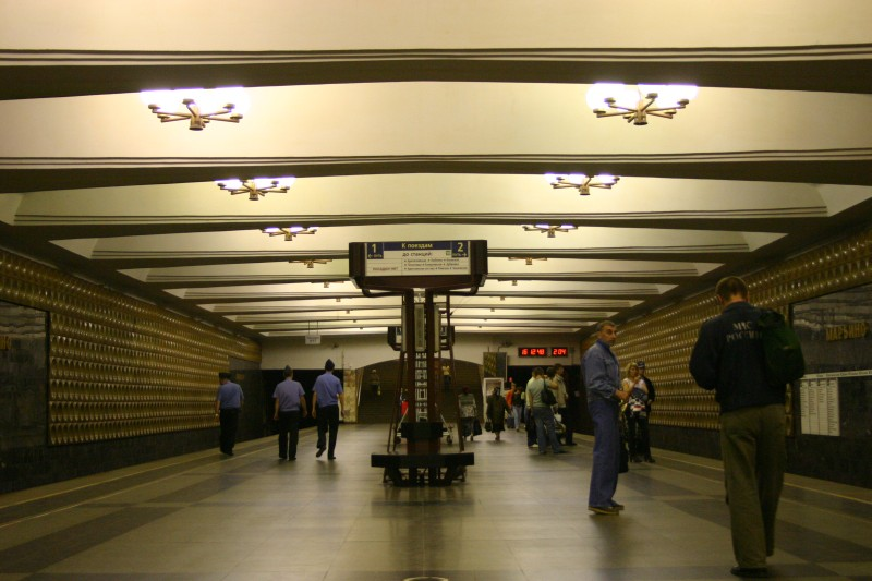 Marino metro station in Moscow