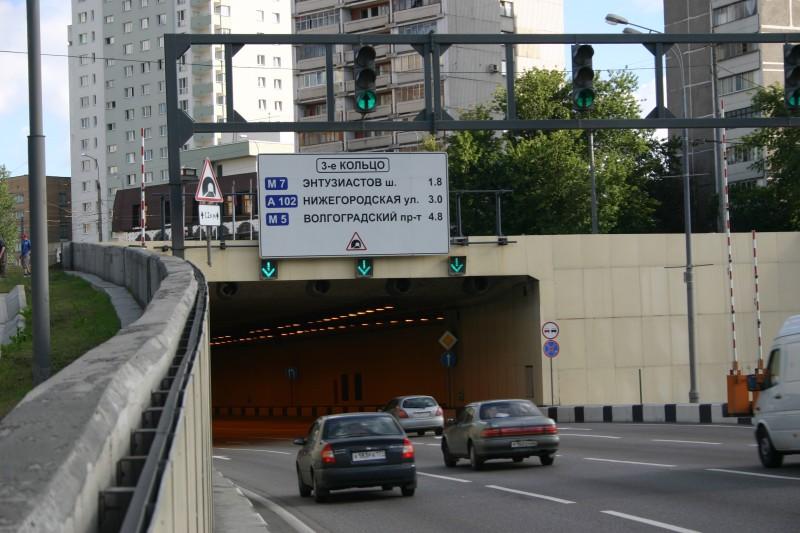 Moskau-Lefortovo-Tunnel