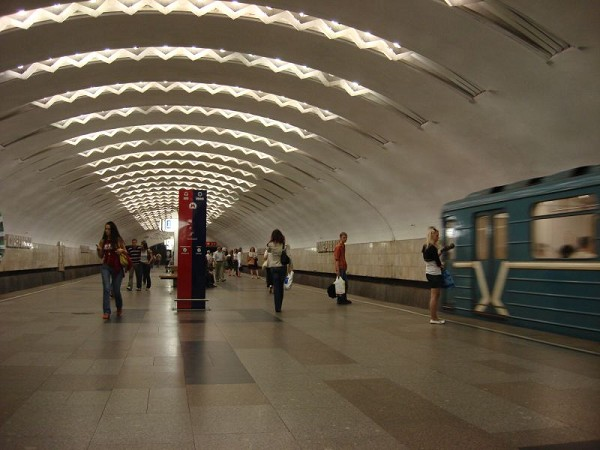 Perovo metro station, Moscow