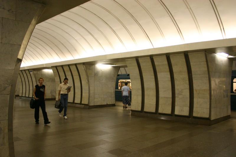 Metrobahnhof Sawelowskaja, Moskau