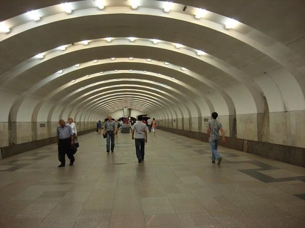 Station de métro Youzhnaya, Moscou