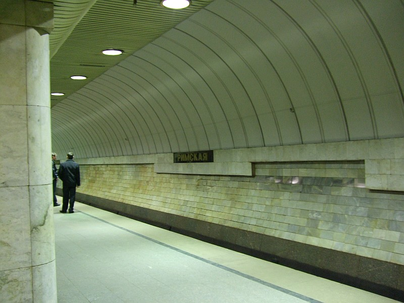 Metrobahnhof Rimskaja in Moskau
