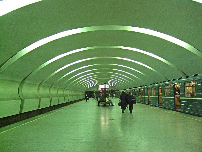 Konkovo metro station