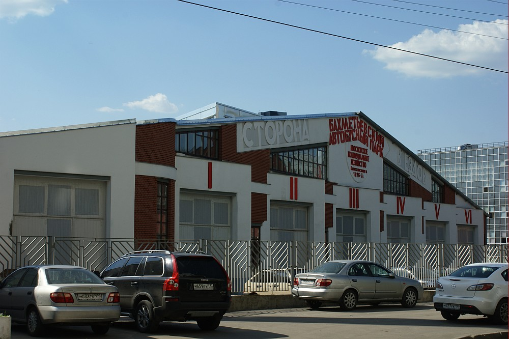 Bakhmetevsky Bus Garage, now Centre of Contemporary Arts