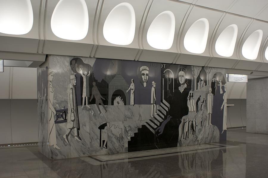 Station de métro Dostoïevskaïa