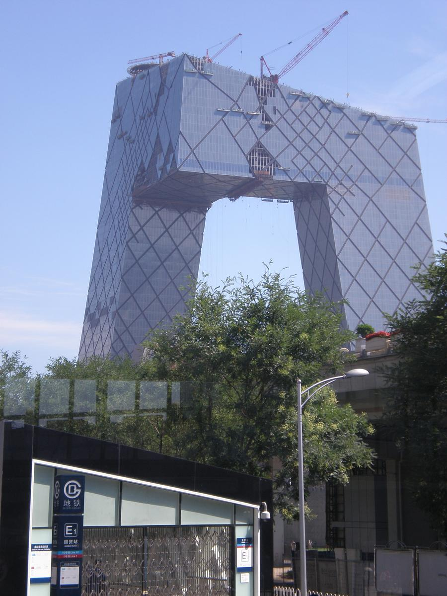 China Central Television Headquarters Building