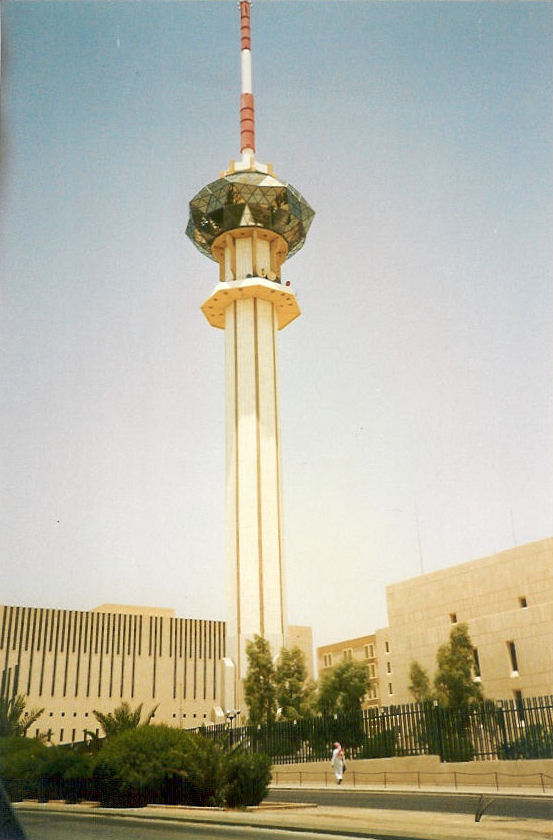 Riyadh Television Tower
