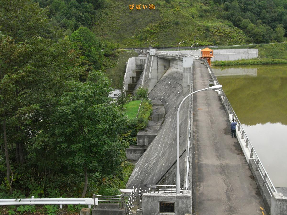 Bibai Dam