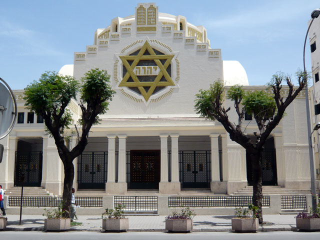 Great Synagogue of Tunis