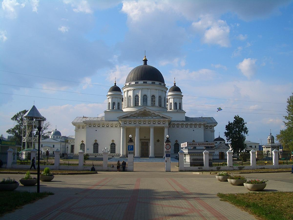 Tranfiguration Cathedral