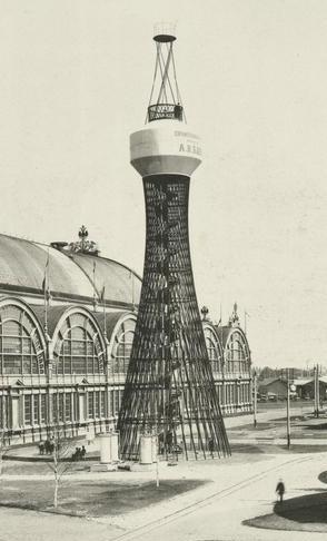 Panrussische Ausstellung 1896 – Hyberboloider Wasserturm