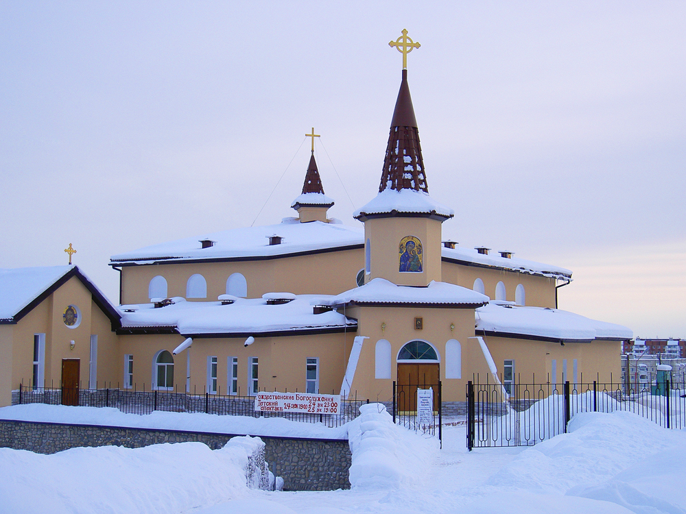 Nativity Church