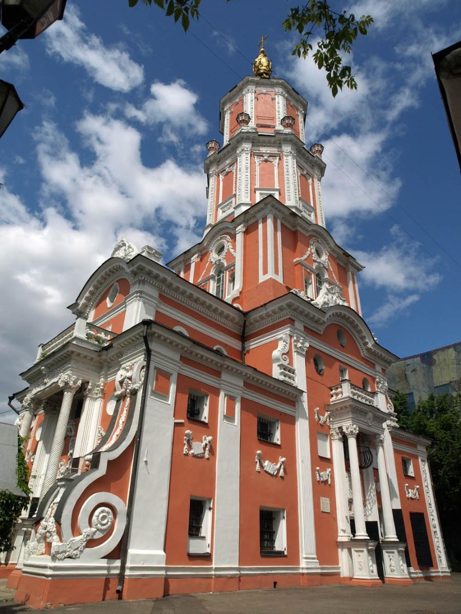 Tour Menchikov