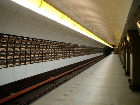 Námestí Republiky Metro Station(photographer: Philip Lindsay)