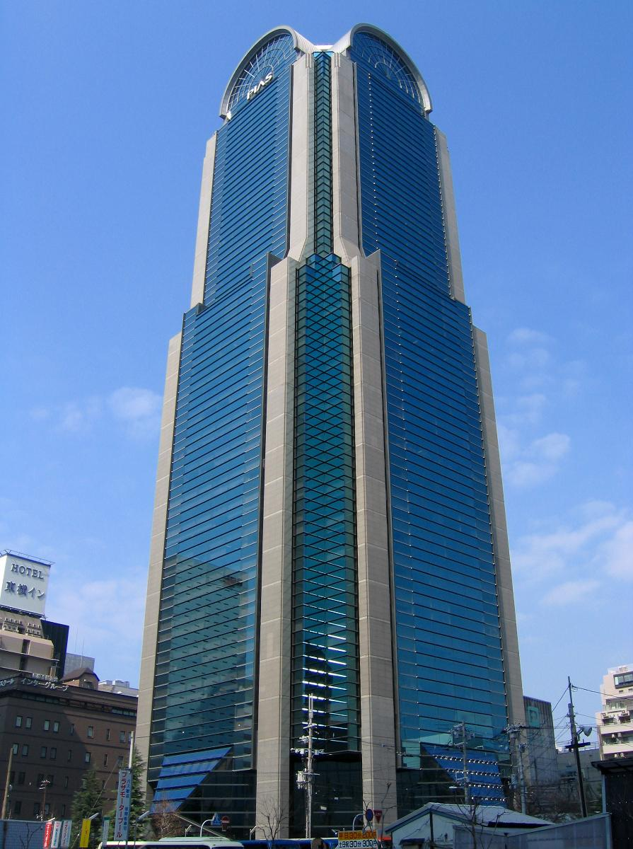 Pias Tower