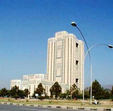 Saudi-Pak Tower