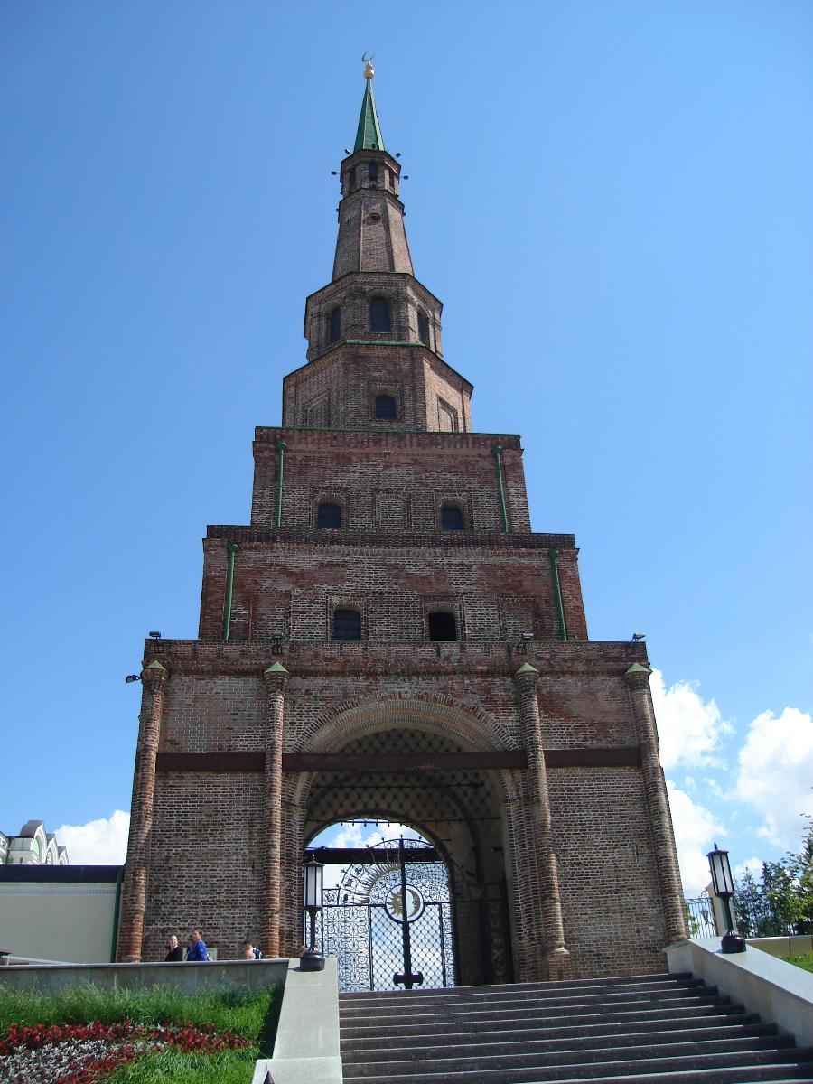 Tour Söyembikä - Kazan