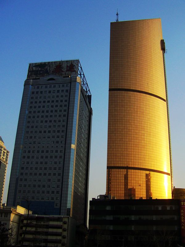 Golden Emperor Building